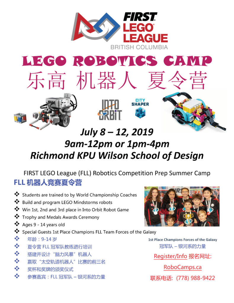 FIRST LEGO League Summer Camp